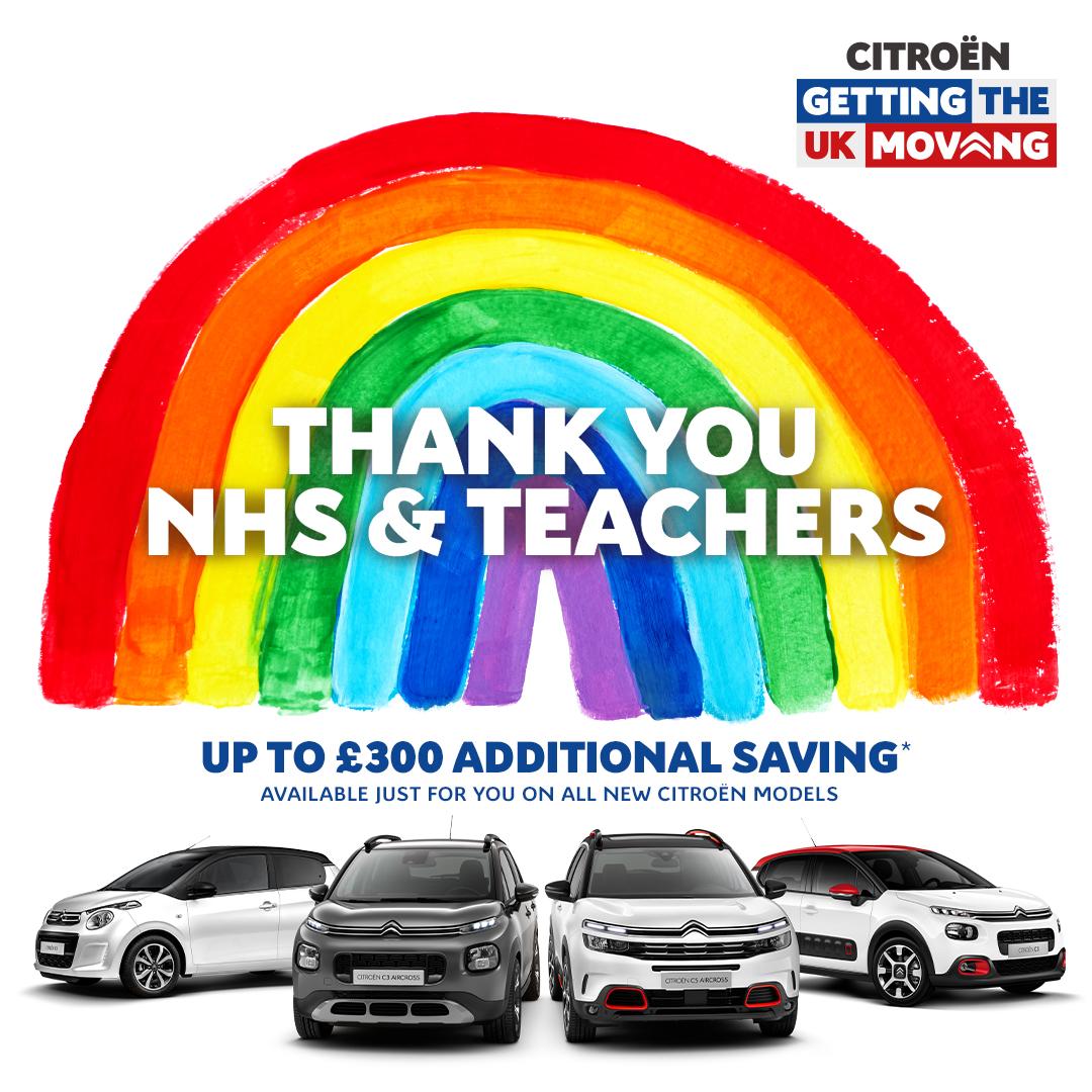 NHS & Teachers Discount